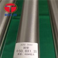 Buy cheap Good surface 100% PMI Mirror Polishing Stainless Steel Welded Tube from wholesalers