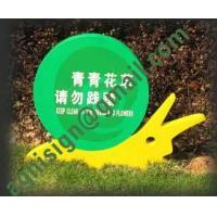 Buy cheap novety sign from wholesalers