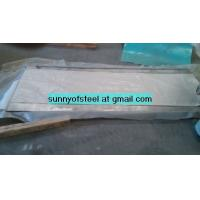 Quality astm a240 duplex stainless 254SMO uns S31254 1.4547 plate sheet strip coil plates sheets for sale
