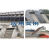 Buy cheap rotary mechanical bar screen ,Sewage rotary mechanical bar screen, Wastewater from wholesalers
