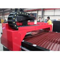 Quality DWG CNC Steel Plate Cutting Machine Table Type for sale