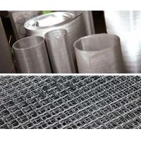 China Fine Woven Crimped Stainless Steel Woven Wire Mesh Customized Size Flat Surface on sale