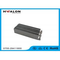 China Custom Parameter PTC Electric Heater Available Terminal 50℃ - 280℃ Surface Temperature on sale