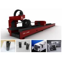 Quality 1000W 3000W Tube And Pipe Fiber Cutting Machine With Professional Cutting for sale