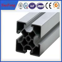 Quality Hot! high quality industrial aluminium profile anodized aluminum extrusion enclosure for sale