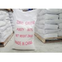 Quality CAS No. 1314-13-2 Indirect Method White Zinc Oxide Powder Industrial Grade 99.7% for sale