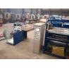 Buy cheap Polyester webbing cutting machine/ Nylon Webbing Hot Cutting Machine from wholesalers