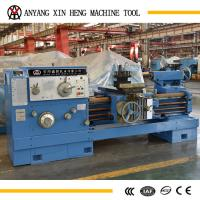 Quality CW6194B hot sales metal horizontal conventional lathe machine price swing over carriage for sale