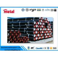 Quality 3LPE Coated Steel Pipe Hot Rolled 1.8 - 22 Mm Thickness API Certification for sale