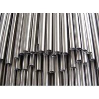 Quality ASTM A213 - A335 Stainless Welded Pipe / Tube, Seamless Steel Pipes / Tubes for sale