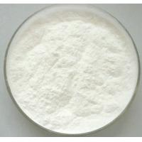 China Factory supply high quality stearic acid on sale