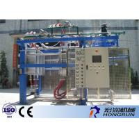 Quality Multi Function EPS Shape Molding Machine With CE / ISO9001 6-9Kg / Cycle for sale