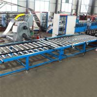 Quality Full Automatic 39KW Cable Tray Manufacturing Machine Hydraulic Punching for sale