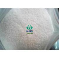 Buy cheap Antineoplastic Pharmaceuticals Ingredients Chlormethine hydrochloride CAS 55-86-7 antineoplastic from wholesalers
