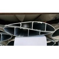 Quality Industial 6061T6 OEM Aluminum Extrusion Blade with Natural Anodized for sale