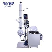 Quality 10L-50L Lab Rotary Evaporator Explosion Proof 30W Motor Power 0.098Mpa 50L Rotary Evaporator for sale