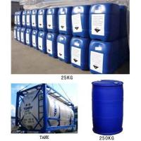 Buy Formic Acid at wholesale prices