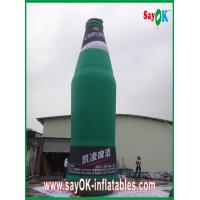 Quality Giant Custom Inflatable Products , Inflatable Beer Bottle Model Superior for sale
