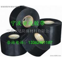 China Poly adhesive tape / cold wrap tape on sale