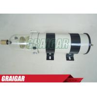 Quality 1000FG Generator Spare Parts , Oil Water Separator For Heavy Trucks for sale