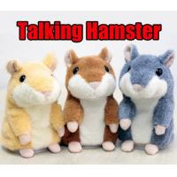 Buy cheap Lovely Talking Russian language Hamster Plush Baby Toys Hot Cute Speak Talking from wholesalers