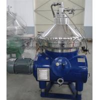 Quality High Speed Disc Oil Separator / Centrifuge Separator For Vegetable Oils And Fats Refining for sale