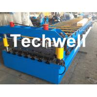 Buy Automatical Steel Roof Wall Panel Roll Forming Machine With 13 - 20 Forming Station at wholesale prices