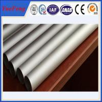 Quality Polishing/anodized/electrophoresis aluminium pipes tubes rectangular aluminum tube for sale