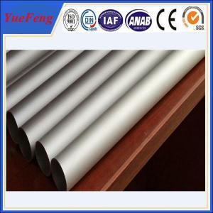 Buy Polishing/anodized/electrophoresis aluminium pipes tubes rectangular aluminum at wholesale prices