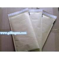 China brown kraft bubble envelope on sale