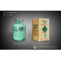 Quality 99.9% High Pure R22 AC Refrigerant Gas Colorless , 1018 UN / 75-45-6 CAS for sale