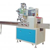 Quality ALD-350W bread packing machine for sale
