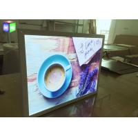 Quality 15 MM Ultra Thin LED Free Standing Light Box Aluminum Snap Frame Extrusion for sale
