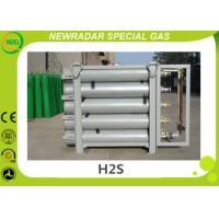 China H2S Gas Dihydrogen Sulfide Packaged In Aluminium Or Steel Cylinders on sale