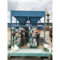 Quality Semi - Automatic Gravel Bagging Machine Sand Packing Machine 1500-1800 Bags Per Hour for sale