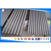 Quality 630 / 17-4PH Stainless Steel Round Bar , Mechanical Stainless Steel Round Bar Stock  for sale