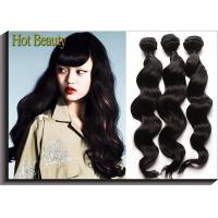 China Natural Wave Cambodian Virgin Hair Kinky Curl For Lady / Cambodian Hair Weave Bundles on sale