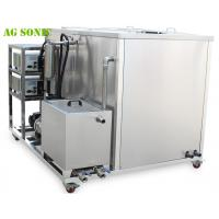 Quality 2000L Marine Engine Parts Large Capacity Ultrasonic CleanerWith Oil Filter System for sale