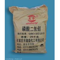 Quality 13530-50-2 Mono Aluminum Phosphate Powder For Refractory As Binder for sale