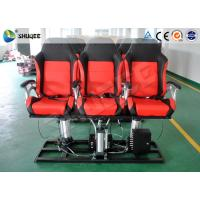 Quality Power-driven Mobile Chair 4D Cinema Equipment With 5.1 / 7.1 Audio System for sale