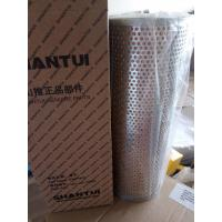 China Shantui SD16 bulldozer   hydraulic tank filter 16Y-60-13000  shantui SD16 spare parts on sale