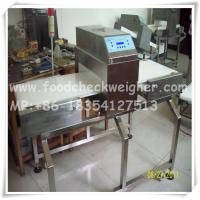 Buy pharmaceutical metal detector,detector for Fe,SUS,No-Fe metal in the package at wholesale prices