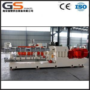 Quality granular machine for sale