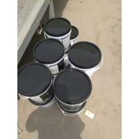 Quality calcium chloride 74%flakes packed with pail for sale