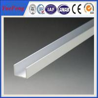 Quality Custom Anodized Aluminum Extrusions U Channel For Electronics for sale
