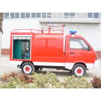 Buy Chang'an mini water tank fire truck(0.5ton) at wholesale prices