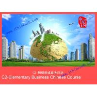 Quality Private Mandarin Courses Focuses Common Business Commercial Activities for sale