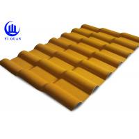 Quality Corrugated Plastic Roofing Sheet Asa Synthetic Resin Roof Tile for sale