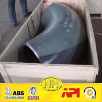 Quality Large Size Seamless Elbow A234 WPB for sale