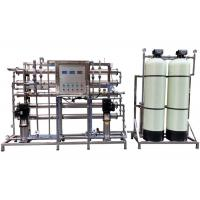 China Water Purification Ultrapure Water System For Medical Laboratory , Pharmaceutical Making on sale